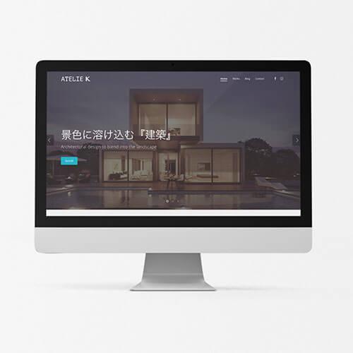 実用アートを追求する「建築設計事務所 アトリエK」のWEBデザイン, コーディング